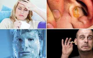Как лечить больное ухо в домашних условиях