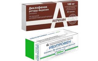 Что лучше диклофенак или ибупрофен для суставов