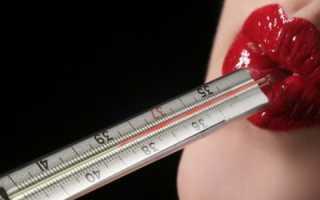 Пониженное давление при простуде что делать