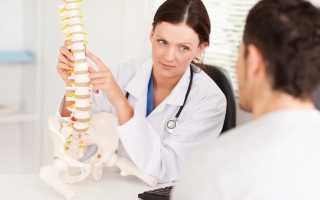 Какой врач лечит суставы рук и ног