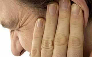 Капли в уши при боли