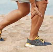 Судороги рук и ног причина