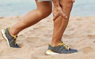 Частые судороги рук и ног