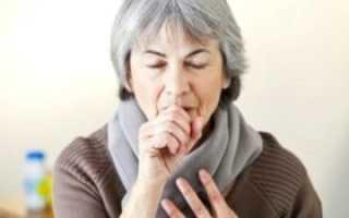 Чем лечить кашель у пожилого человека